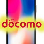 ドコモキャリアのiphoneXを最安値で手に入れる‼