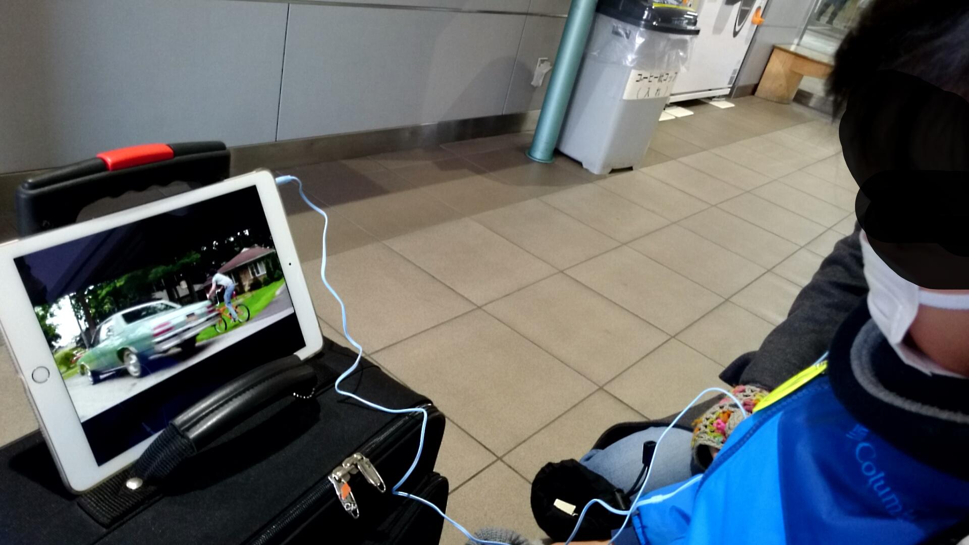 子供,旅行,持ち物,タブレット,時間つぶし,VOD