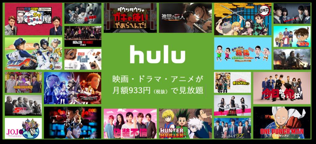 Hulu,VOD
